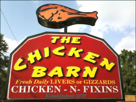 chicken_barn_sign